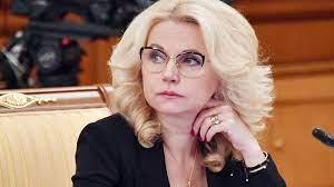 Голикова призвала максимально снизить зависимость от импорта лекарств