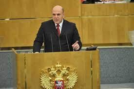 Мишустин: Россия создаст санитарный щит