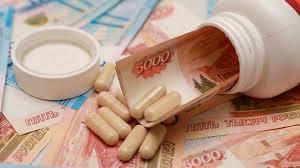 Здравоохранение РФ сэкономило на ЖНВЛП 35 млрд рублей
