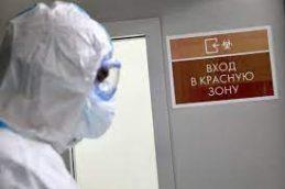 Роспотребнадзор: случаи повторного заражения COVID-19 не превышают 1%