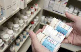 Скандал с токсичными лекарствами для гипертоников