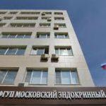 Московский эндокринный завод запустит производство диазепама и медозалама