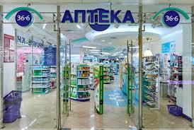 Аптеки и простых пациентов ожидают нововведения