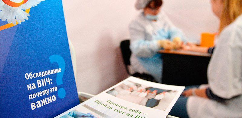 В России уже более миллиона ВИЧ-инфицированных