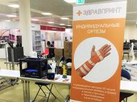 Российские инженеры протестировали уникальную замену гипсу на спортсменах