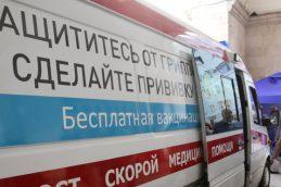 В России не хватает импортных вакцин от гриппа
