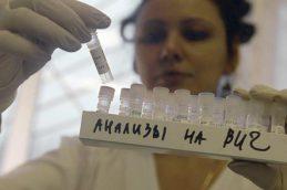 Микробиологи разработали вакцину, которая за 8 недель распознает и блокирует ВИЧ