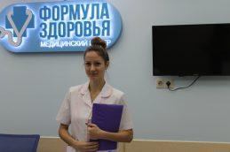 Медцентр «Формула здоровья» — клиника для всей семьи