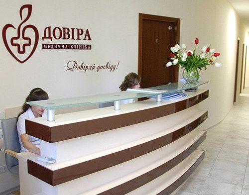 Лечение гинекологических заболеваний в клинике DOVIRA