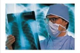 Что такое туберкулез легких