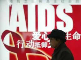 За 10 лет заболеваемость ВИЧ в США снизилась на треть