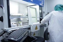 Учёные придумали, как уничтожить вирус гриппа в помещении