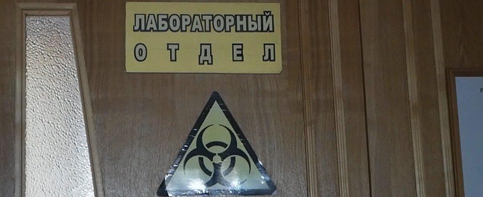 Оренбуржцев призывают провериться на ВИЧ