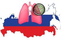 Исследователи предсказали России много устойчивого туберкулеза к 2040 году