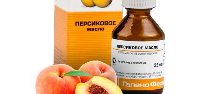 Персиковое масло: особенности применения
