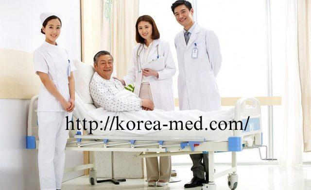 Лечение в Корее, цены на лечение и отзывы пациентов в 2018 году