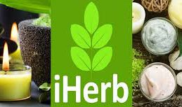 Продукция iHerb – простой путь к красоте и здоровью